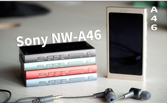 Máy nghe nhạc Sony NW-A46 (Đen)